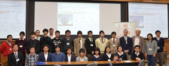 Participants at the NAOJ Mitaka session.