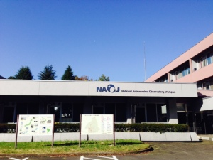 Headquarters of the National Astronomical Observatory of Japan (NAOJ) at Mitaka in Tokyo