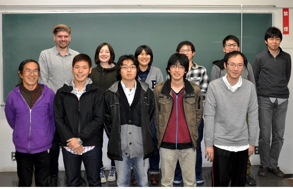 Staff at students at Yamagata University.